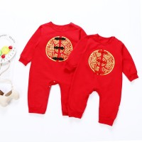 Baru ✨Superseller✨ Infant Baby Chinese Style born Boys Girls