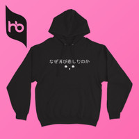 JAKET HOODIE JUMPER | WHY ARE YOU SAD AGAIN |