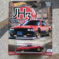 Hotwheels Car culture Nissan Skyline R30 Japan Historic 3
