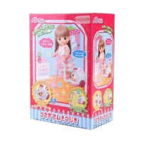 Mainan Anak Perempuan Mell Chan Vacuum Cleaner