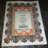 Juz amma and its translation