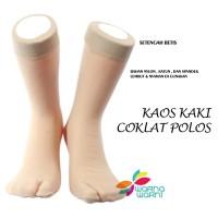 Kaos kaki wanita coklat muda polos soka merk stella muslimah muslim