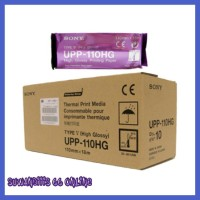 Grosir Sony Paper Uup110Hg Kertas Printer Usg Sony Uup 110Hg 110 Hg