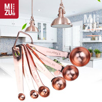 MISURARE ROSE 6in1 SET Measuring Spoons Sendok Takar Ukur Stainless