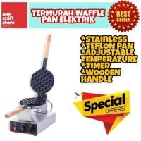 Mesin Cetakan Kue Egg Waffle Hongkong Style 220V/110V - Silver BC