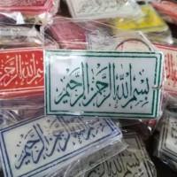 Gantungan kunci kaligrafi aklirik - GANTUNGAN kunci kaligrafi tulisan