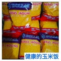 Beras Jagung - Nasi Jagung 500 Gram