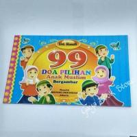 Blouse Muslim Wanita Buku Anak- 99 doa pilihan anak Muslim