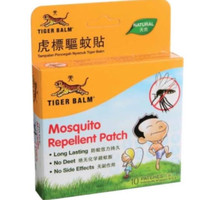 Tiger Balm Mosquito Repellent Patch / Anti Nyamuk Tiger Balm