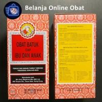 OBAT BATUK IBU DAN ANAK ( KING TO NIN JIOM PEI PA KOA ) 300ML