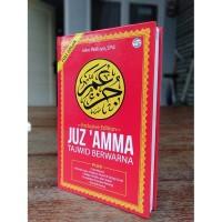 JUZ-AMMA-TAJWID-BERWARNA-i.61320664.2230853975