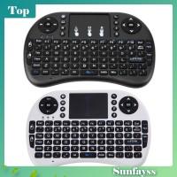 Terbaik Sun Air Mouse Keyboard QWERTY Remote Wireless 2.4G untuk