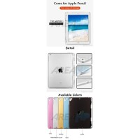Apple Pencil SLot iPad 10.2 Jelly Case Casing Cover Hp Armor Kondom