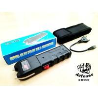 """Stun Gun Handle Hand Type 928 Big Voltage """"Self Defense Shop"""""""
