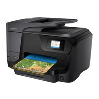 HP Printer OfficeJet Pro 8710 All in One D9L18A