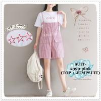Set Baju Jumpsuit Celana Pendek Merah Putih Wanita Korea Import 2399