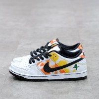 Nike SB Dunk Low Raygun White 100% Authentic