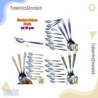 Sendok Makan Motif Batik Stainless motif random isi 12 pcs #talenta