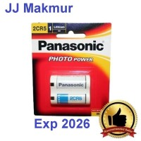Baterai Panasonic 2CR5 Photo Camera Battery - Batere Kamera PSC-2CR5