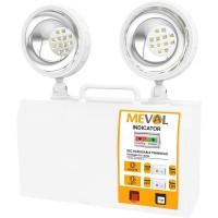 Meval Twin Head Lampu Emergency - Putih