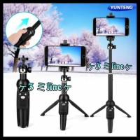 Murah Tripod Monopod Tongsis Selfie Stick Camera Yunteng Yt 9928