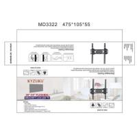 BRACKET TV LED LCD FLEKSIBEL 26 - 55 INCH KYZUKU