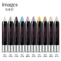 BIOAQUA lying silkworm stick pen waterproof eye makeup