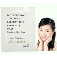 Masker shiseido white/masker komedo putih