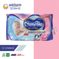 Mamypoko Baby Care Wipes FRAGRANCE 52 Lembar