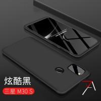 Samsung M31 GKK Armor Protective Slim Back Cover Matte Case Casing