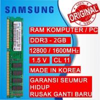RAM PC DDR3 2GB PC 12800/1600 MHz LONGDIMM PC/KOMPUTER SAMSUNG