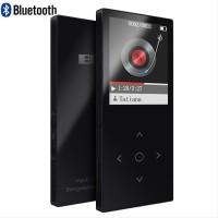 New BENJIE K8 MP3 Digital Audio Player LCD 8GB - Black