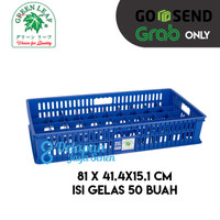 Kontainer Gelas 2216L GREEN LEAF (50 gelas)/ Container Gelas Industri