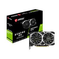 VGA MSI Geforce GTX 1650 SUPER VENTUS XS 4GB