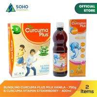 Bundling Curcuma Plus Milk Vanilla 750g & Syrup Strawberry 400ml