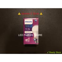 Lampu Bohlam LED Philips 10 Watt Cool White 4000K (10W 10 W 10Watt)