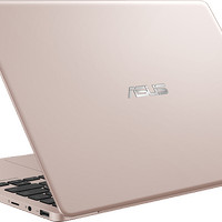 "BIG PROMO ASUS Zenbook UX331UAL-EG032T i5 8250U-8GB-256GB SSD-13""IPS"
