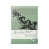 Sensatia Botanicals Hydrating Argan Sheet Mask - 8 sheets