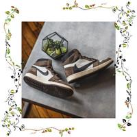 Travis Scott x Nike Air Jordan 1 Retro Hight Og - Jack Cactus