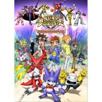 Film Anime Digimon Xros Wars complete season