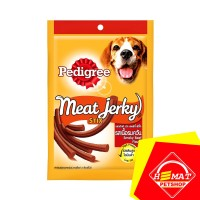 Makanan Anjing Pedigree Meat Jerky Beef - Snack Pedigree - Cemila