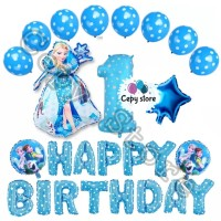Balon foil set happy birthday / paket ulang tahun frozen