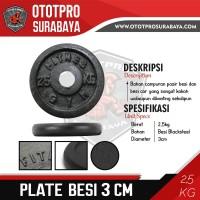 [3 CM] Plate Barbell Besi 2,5 KG /Iron/Lempeng/Lempengan/Barbel/Dumbel