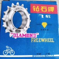 back gear bicycle freewheel Sepeda 16T. gear belakang roda Gigi 16