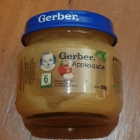 Gerber Baby food - PRUNES