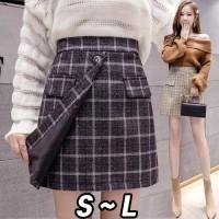 (#8918)Minjung Skirt/Rok Spring/Rok Kerja