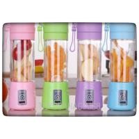GET CASHBACK [4mata pisau] Blender portable / juicer mini cup Murah