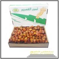 Kurma Sukari al Qasim Basah 3Kg / Kurma Stamina / Oleh-oleh Haji&Umroh