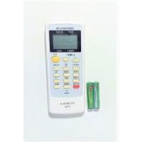 Remote AC SHARP ION PLASMACLUSTER MULTI / UNIVERSAL - Free Baterai