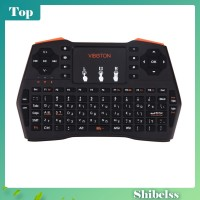 Terbaik shib i8 Plus Keyboard + Air Mouse + Touchpad Wireless Mini